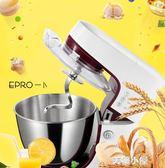 廚師機家用和面機攪揉面機活攪拌打發奶油全自動打蛋器鮮奶機商用QM『美優小屋』