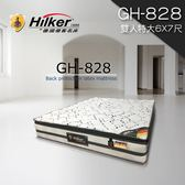 客約商品 優客名床 天然乳膠護背式獨立筒床墊  7尺雙人(GH-828)