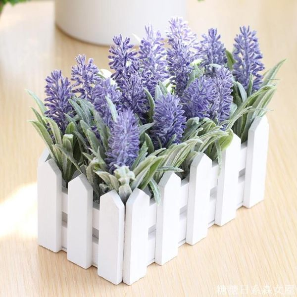 清新柵欄仿真花薰衣草假花塑料花小盆栽套裝家居客廳餐廳擺件擺設