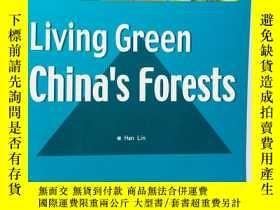 二手書博民逛書店Living罕見Green: China's Forests 英