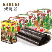 泰國 kabuki紫菜卷 烤海苔 (單支入) 【21733】