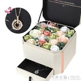 母親節實用禮物送媽媽婆婆高檔禮盒情人節送女生老婆愛人生日禮物 ◣怦然心動◥