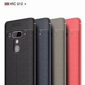 HTC U12+ Desire 12+ Desire 12 U11 Plus U11 Eyes 荔枝皮紋 TPU 手機殼 全包邊 軟殼 保護殼