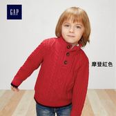 Gap男嬰幼童 仿羊羔絨襯裡亨利領針織衫338275-摩登紅色