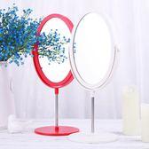 台式宿舍女學生化妝鏡子桌面便攜小圓鏡子歐式雙面鏡梳妝鏡公主鏡【七夕全館88折】