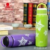 时尚学生用保温杯便携水杯不锈钢真空杯360ml可爱提手防漏杯 新北購物城