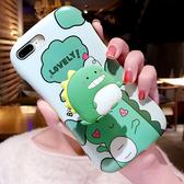 現貨 小蠻腰 iPhone SE 2020 7 8 plus + 手機殼 卡通 恐龍 保護殼 折疊支架 矽膠軟套 保護殼