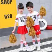 兒童啦啦操演出表演服幼稚園拉拉隊團體操校園運動會服裝「伊衫風尚」