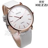 KEZZI珂紫 簡約時刻 浪漫唯美 流行腕錶 皮革錶帶 男錶 玫瑰金色 KE1687玫白大