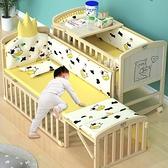 鈺貝樂嬰兒床實木無漆環保寶寶床兒童床新生兒拼接大床嬰兒搖籃床