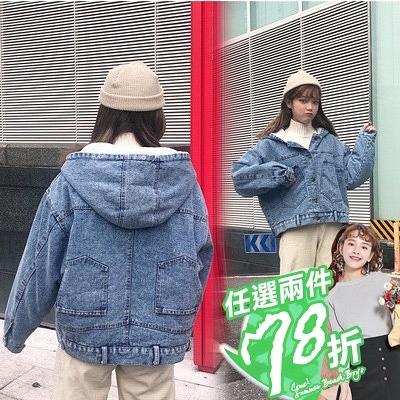 任選2件78折牛仔外套寬鬆短版毛領加絨加厚牛仔外套【08G-F0671】