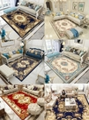 歐式地毯客廳ins風北歐茶幾毯家用臥室美式床邊毯滿鋪大面積定制 LX 衣間迷你屋
