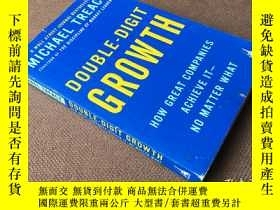 二手書博民逛書店Double-Digit罕見Growth   雙位數增長 (英語
