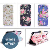 iPhone 6 Plus / 6S Plus (5.5吋) 彩繪花朵皮套 側翻皮套 手機套 保護套 手機殼 保護套 皮套