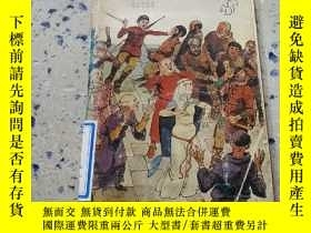 二手書博民逛書店Robin罕見hood:羅賓漢(外文)Y212829
