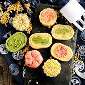 綠豆糕模具家用冰糕模冰皮月餅糕點手壓式不黏做點心橢圓形   聖誕節快樂購