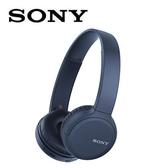 SONY無線藍牙頭戴式耳麥WH-CH510-L藍
