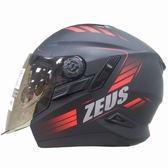 【東門城】ZEUS ZS613B AJ10(消光黑紅) 半罩式安全帽 雙鏡片