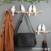 玄關掛鉤 小鳥北歐藝術門口玄關鑰匙創意掛鉤壁掛墻面裝飾個性免打孔衣帽架 晶彩生活
