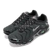Nike 慢跑鞋 Air Max Plus QS GS 黑 綠 女鞋 大童鞋 運動鞋 【ACS】 CV2392-001