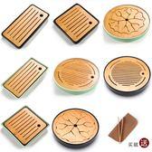 陶瓷茶盤家用簡約功夫茶具套裝圓形竹托盤日式迷