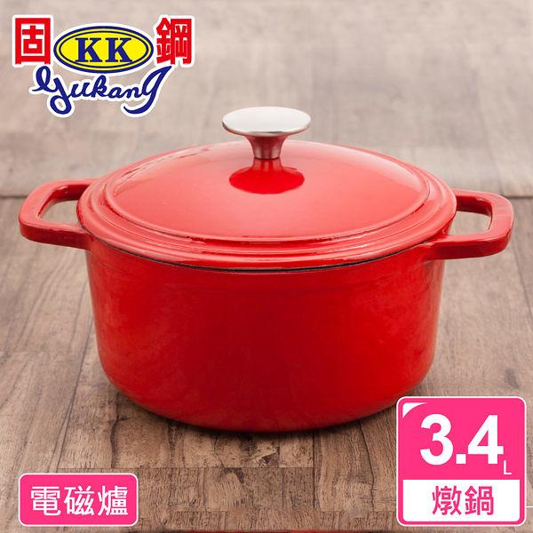 固鋼 圓形琺瑯鑄鐵鍋 22cm (玫瑰紅1入) 琺瑯鍋 湯鍋 燉鍋 滷鍋 安全提把 適電磁爐 使用