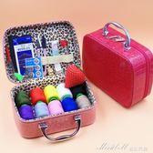針線盒 韓版手提針線盒家用套裝便攜手工針線包手縫線縫補工具收納盒   蜜拉貝爾