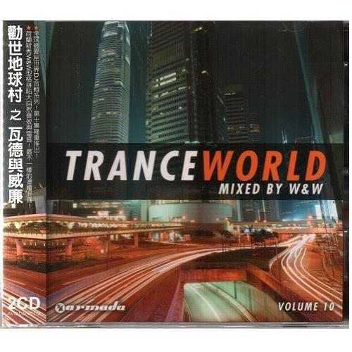 勸世地球村 之 瓦德與威廉 合輯 雙CD (購潮8)