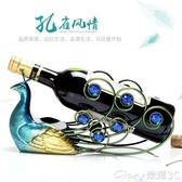 紅酒架歐式創意紅酒架擺件現代簡約個性葡萄酒瓶架酒柜裝飾品擺件榮耀 新品