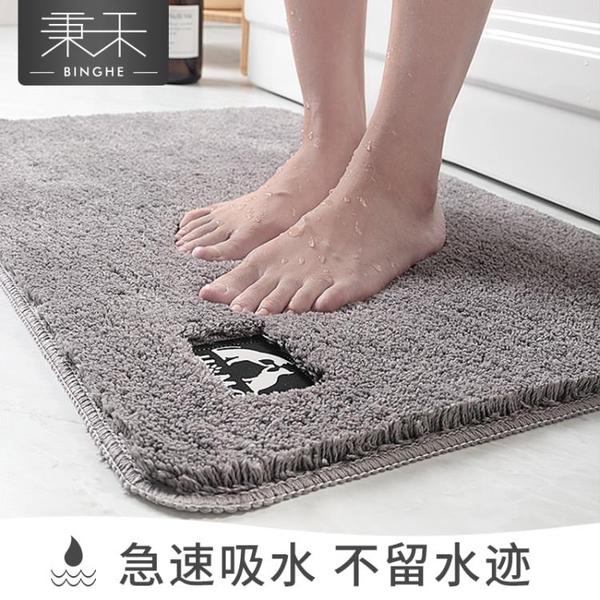 衛生間門口地墊門墊進門家用臥室地毯廚房衛浴吸水腳墊 黛尼時尚精品
