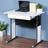 書桌《YoStyle》巧思辦公桌 80cm仿馬鞍皮桌面(附抽屜) 工作桌 電腦桌