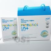 艾多美 益生菌 (Probiotics10+) 1組 (內含4盒)  | OS小舖
