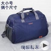 旅游行李包單肩斜挎旅行包女手提男韓版輕便短途簡約大容量衣服包CY『小淇嚴選』