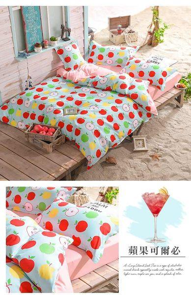柔絲絨 兩用被床包組 加大四件式-水果特調系列-蘋果白蘭地/ RODERLY