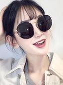 太陽眼鏡新款墨鏡女圓臉韓版潮偏光太陽眼鏡ins防紫外線眼睛街拍 潮人女鞋