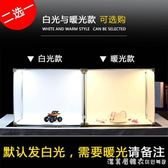 LED小型攝影棚 補光套裝迷你淘寶拍攝拍照燈箱柔光箱簡易攝影道具 igo漾美眉韓衣