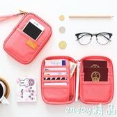 護照包機票護照夾保護套防水旅行收納包出國多功能證件袋證件包