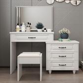 梳妝臺臥室現代簡約小戶型化妝柜化妝桌收納柜一體化妝臺