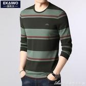 秋裝新款條紋長袖t恤中青年男裝純棉體恤衫男士圓領T恤修身上衣潮 艾美時尚衣櫥