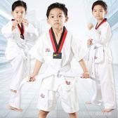 純棉跆拳道服兒童夏季訓練服裝成人長短袖男女初學泰拳道道服 童趣潮品