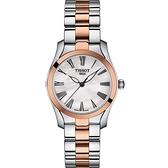 TISSOT天梭 T-Wave 優雅姿態時尚腕錶(T1122102211301)