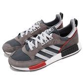 adidas Boston Super x R1 灰 紅 NMD 合體鞋款 OG 原始配色 運動鞋 男鞋 女鞋【PUMP306】 G26776