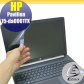 【Ezstick】HP 15-da0016TX 靜電式筆電LCD液晶螢幕貼 (可選鏡面或霧面)