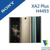 【登錄贈SBH24藍牙耳機+原廠皮套】SONY Xperia XA2 Plus (H4493) 6G/64G 6吋 智慧型手機【葳訊數位生活館】