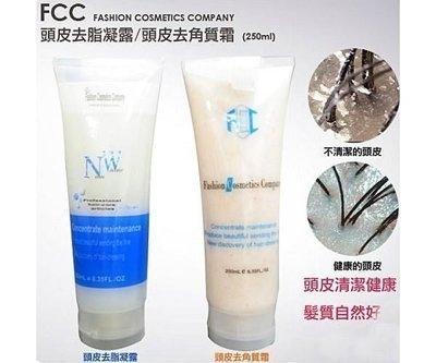 *買一送一*送去角質霜或去脂凝露 Flows花若思頭皮調整液 油脂分泌 去老廢角質 頭皮清爽 強化髮根
