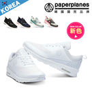 休閒鞋PAPERPLANES正韓製輕量品牌男女休閒鞋4色現【B7901330】SD韓美鞋