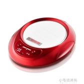 熱牛奶器自動電加熱杯墊飯菜保溫板恒溫墊暖菜神器溫水器家用迷你『小宅妮時尚』