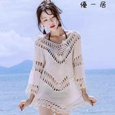 沙灘度假鏤空套頭蕾絲衫性感比基尼泳衣罩衫