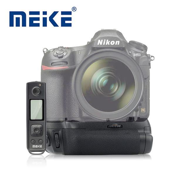 ◎相機專家◎ Meike 美科 Nikon MK-D850 Pro 含遙控器 電池手把 垂直手把 同MB-D18 公司貨