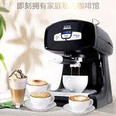 咖啡機 Eupa/ TSK-1826B4意式咖啡機家用全半自動一體機煮咖啡機  DF 免運
